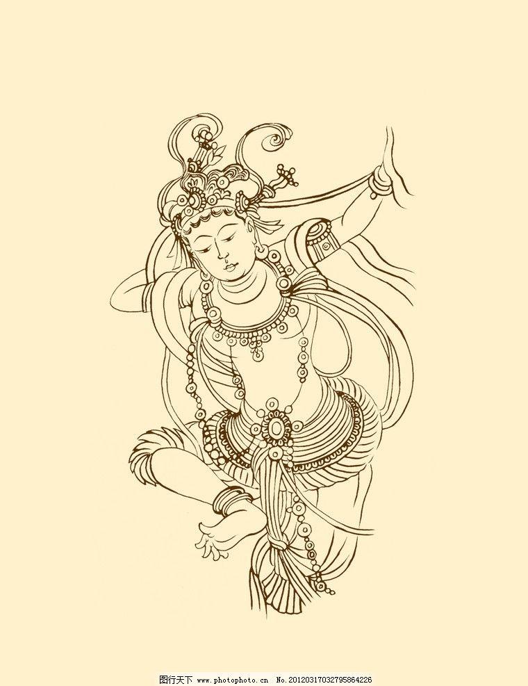 莫高窟159窟 中唐 菩萨伎乐 壁画 敦煌 敦煌壁画 飞天 白描 中国画图片