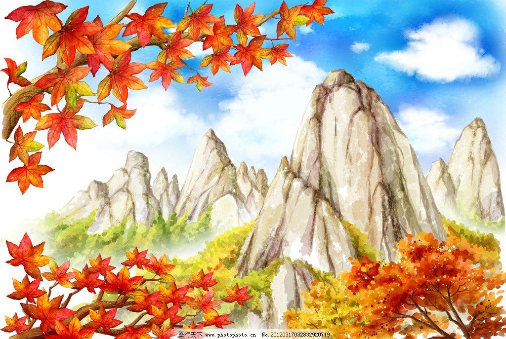 风景  手绘 风景 插画 韩国 风景插画 季节 四季 季节背景 水彩画