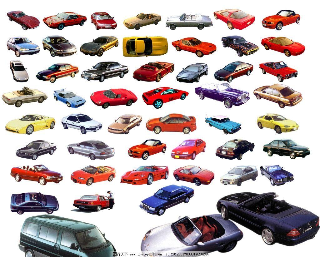 俯视图汽车模型图片