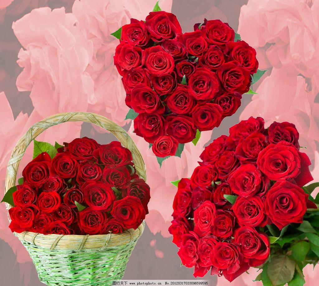 玫瑰花 花心 叶子 绿叶 一束花 一篮花 桃心玫瑰花 红花 psd分层素材