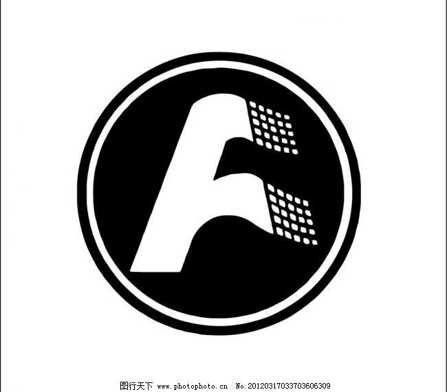 富奥汽车logo 标识标志图标 矢量 丝网印刷
