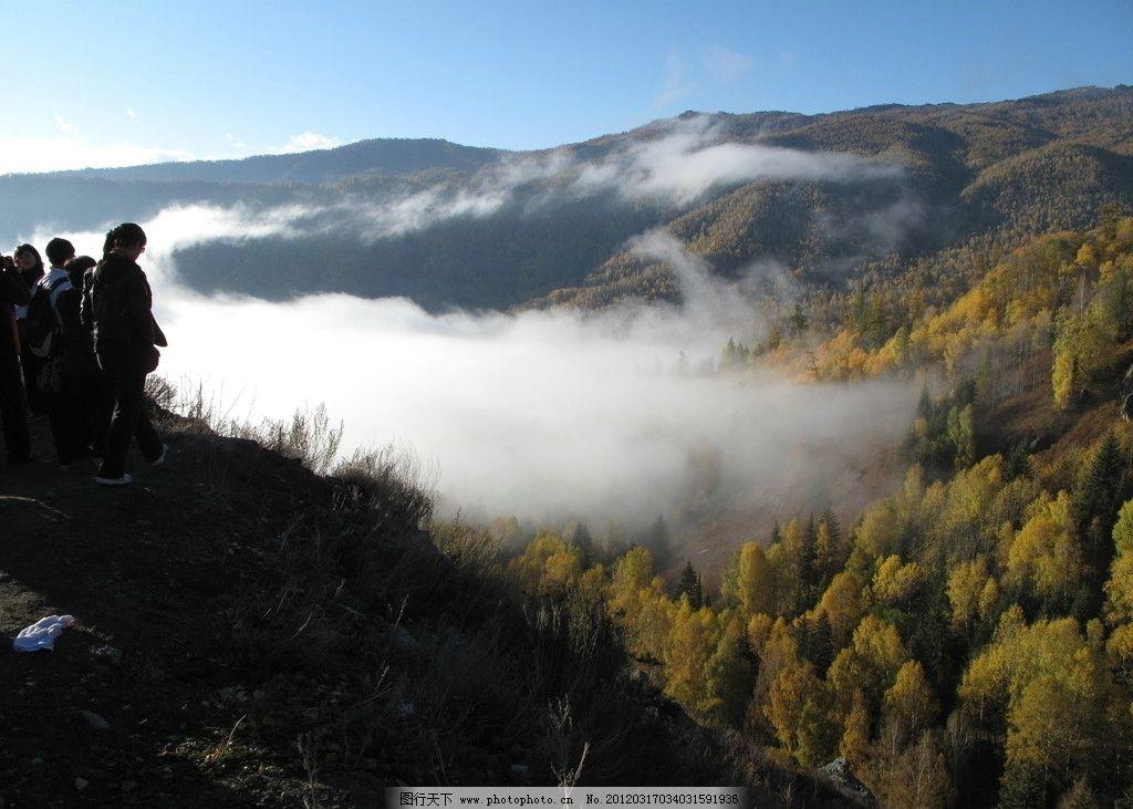 北韩风景 旅游 一望无际 树木 迷雾 高山 峡谷 国外旅游 摄影