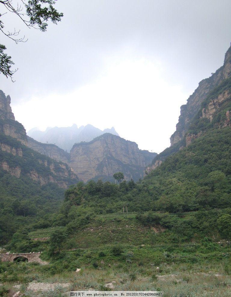 太行山 峡谷 山水风景 自然景观 摄影