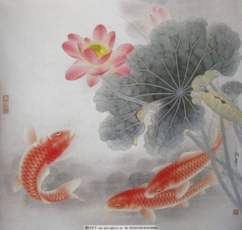 彩墨工笔画 大师作品 风景画 荷花 植物 荷叶 池塘 鲤鱼 动物 莲藕
