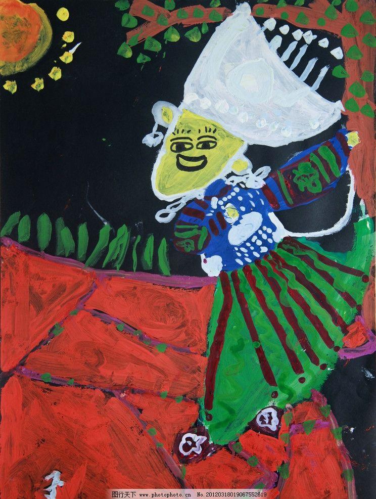 小女孩 儿童画 苗族 绘画作品 绘画书法 文化艺术