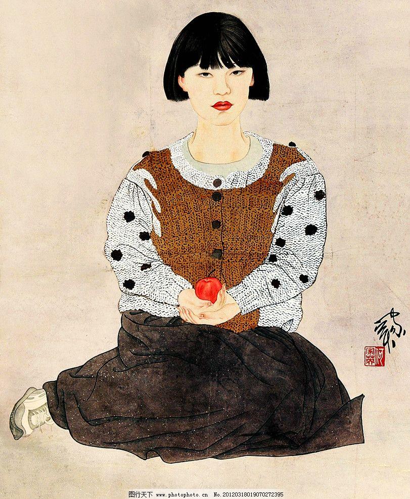红苹果 美术 中国画 工笔画