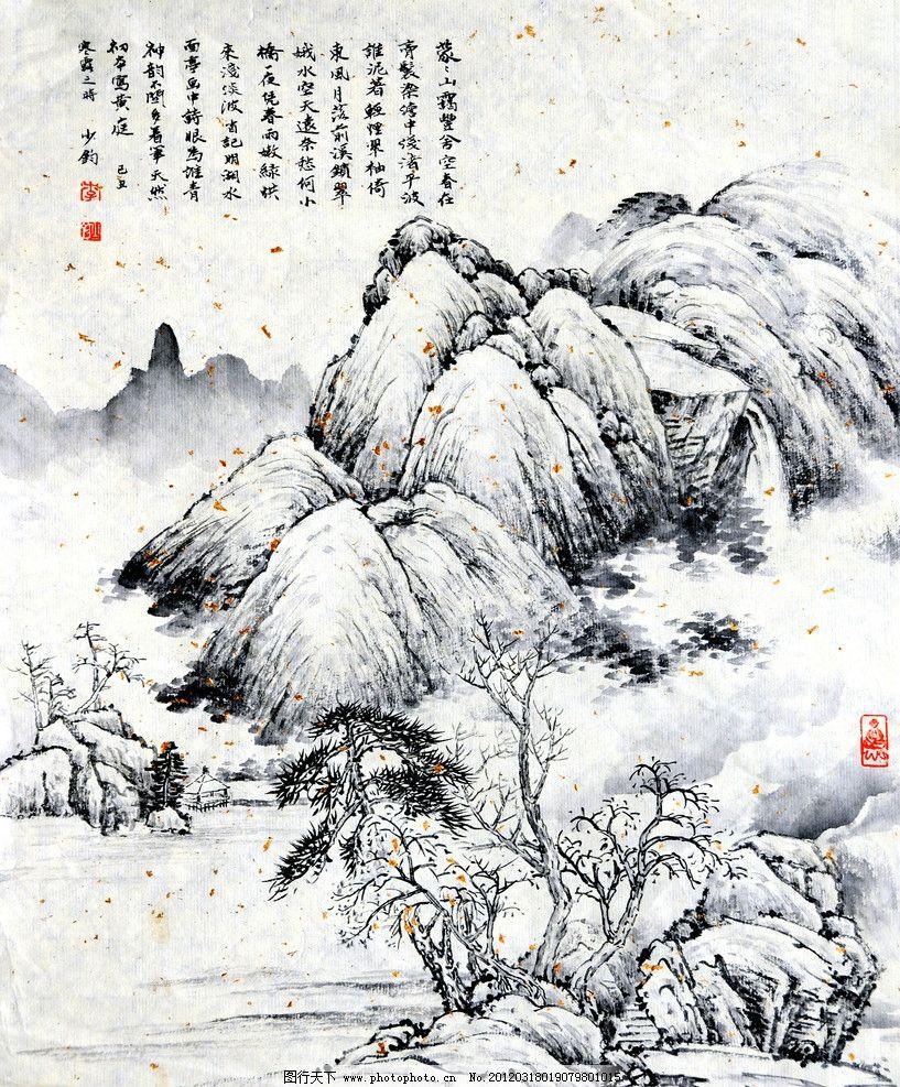 山水小景 美术 中国画 山水画 山岭 山峰 房屋 溪流 树木 云雾 国画