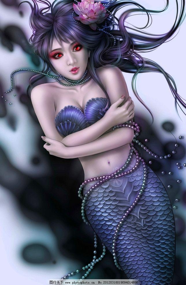 人鱼公主图片