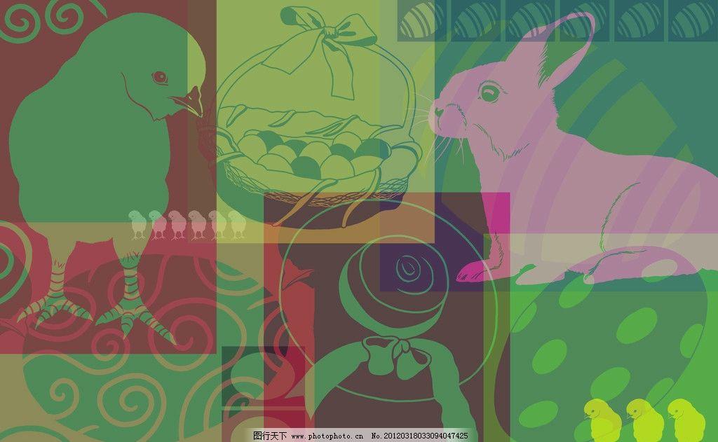 幼崽 生命起源 动物 兔子 蛋 小鸡 孵化 抽象 色彩 源文件