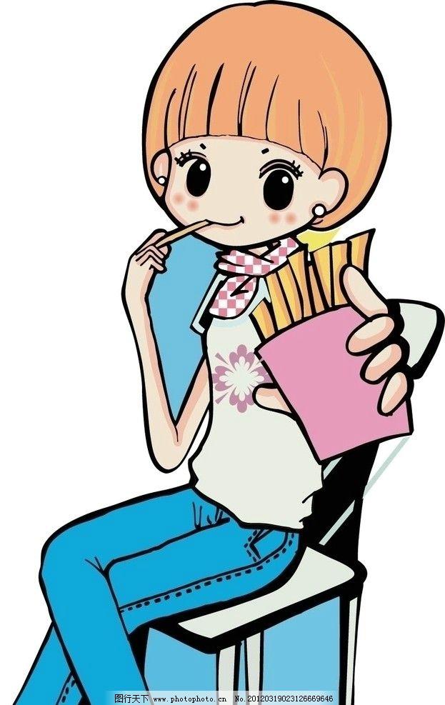 人物 女孩 可爱 漂亮 星星 粉红 小女孩 坐着 看书 日常生活 矢量人物