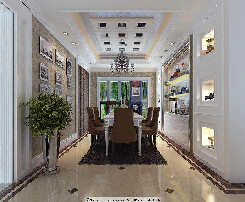 欧式餐厅 餐桌 地砖 植物 吊灯 照片墙 室内设计 环境设计 设计 300dp