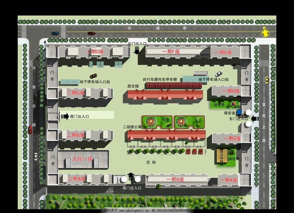 设计图库 psd分层 风景  小区平面示意图 物业 小区 平面图 鸟瞰图