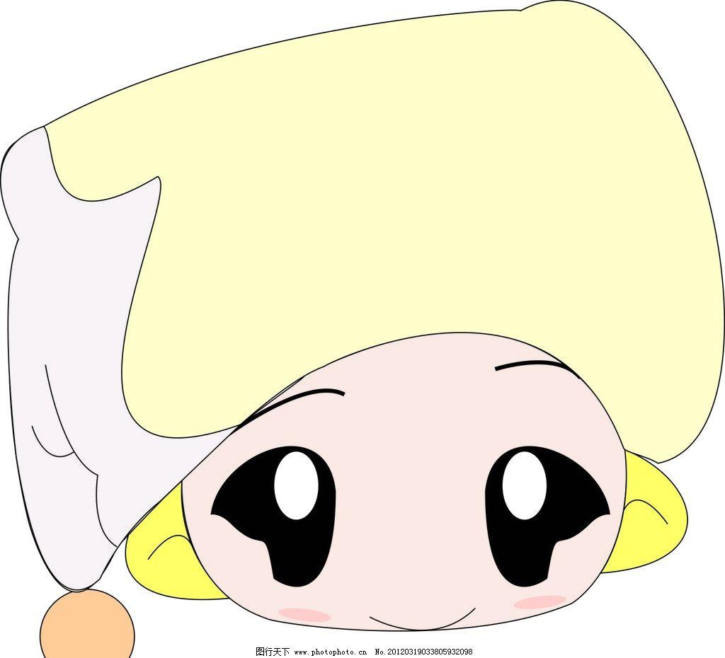 卡通 表情 可爱 可爱卡通 矢量素材 其他矢量
