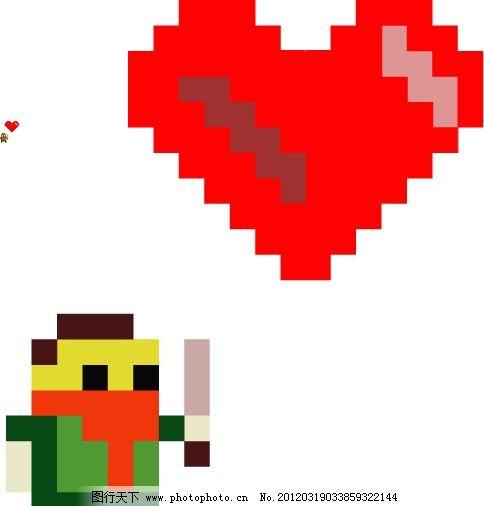 像素画 马赛克 小人 红心 黄绿黑棕 矢量素材 其他矢量