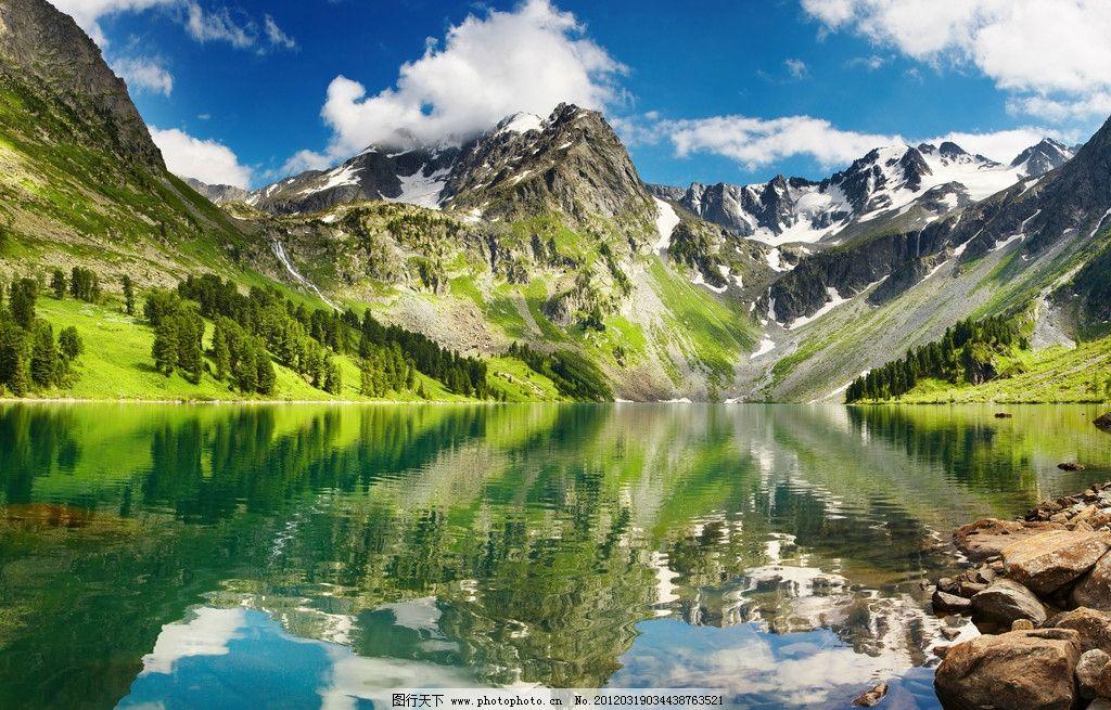 山水风景 山川 湖泊 雪山 草地 蓝天 白云 背景 旅游 摄影