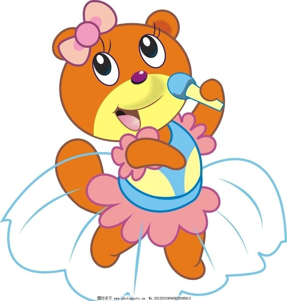 小熊 卡通小熊 动漫 卡通 可爱小熊 儿童幼儿 矢量人物 矢量 cdr
