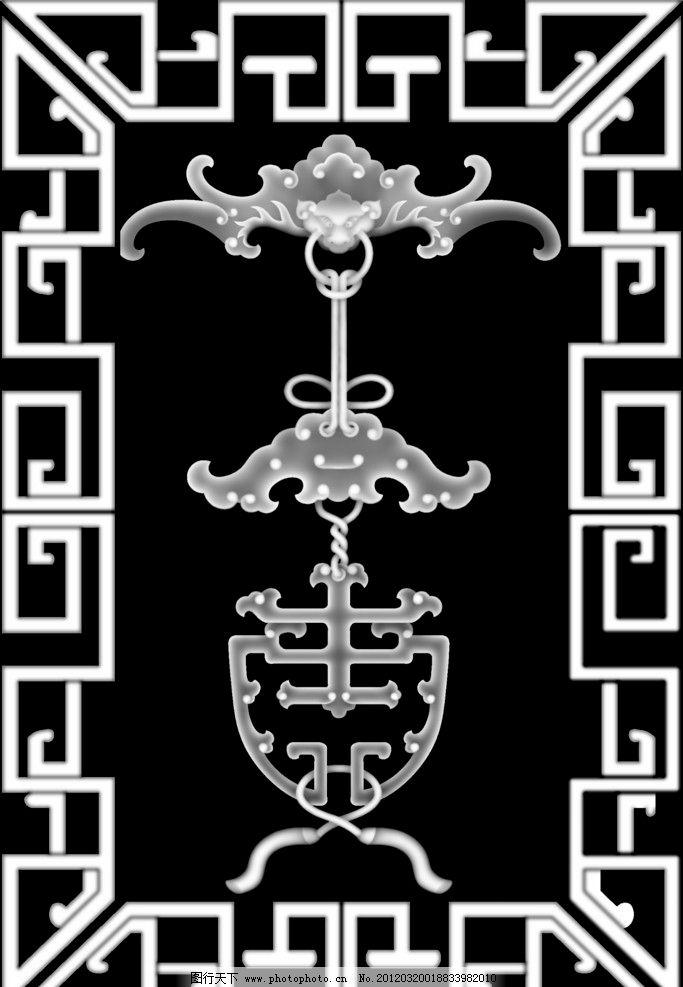 灰度图库 灰度图 浮雕灰度图 传统文化 文化艺术 镂空花纹 蝙蝠 窗格