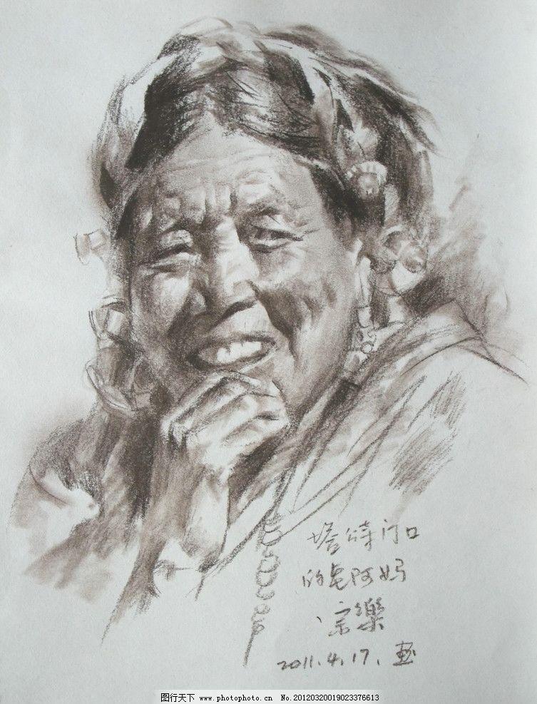 素描头像 素描人像 头像素描      素描 绘画 手绘 男人 老人 老头