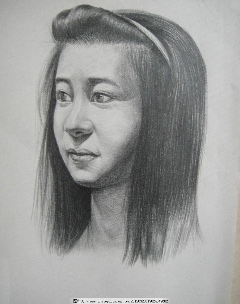 素描头像 素描人像 头像素描      素描 绘画 手绘 女人 美女 中国