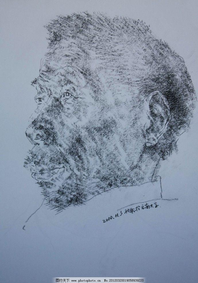 素描头像 素描人像 头像素描 头像 素描 绘画 手绘 男人 老人 老头 中国美术学院 教师作品 头像作品 人物 人像 人头像 高考素描 衣服 服装 五官 头发 眼睛 鼻子 嘴巴 耳朵 绘画书法 文化艺术 设计 72DPI JPG