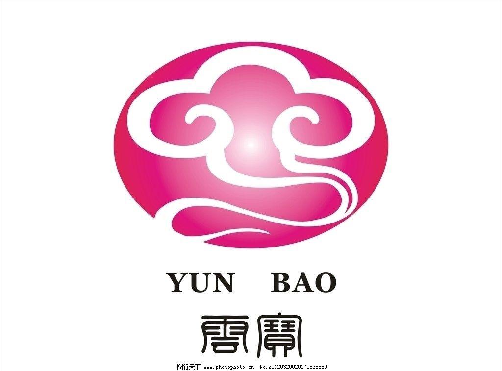 可爱云朵logo