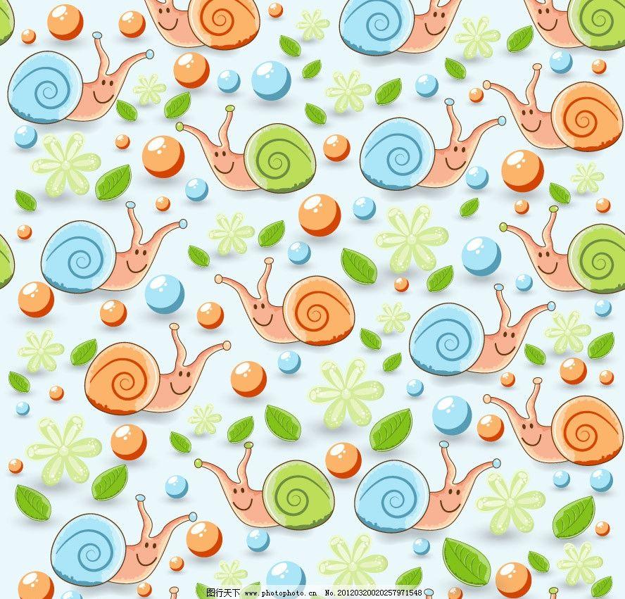 可爱蜗牛背景 蜗牛 花朵 绿叶 可爱 手绘 时尚 潮流 梦幻 背景 底纹