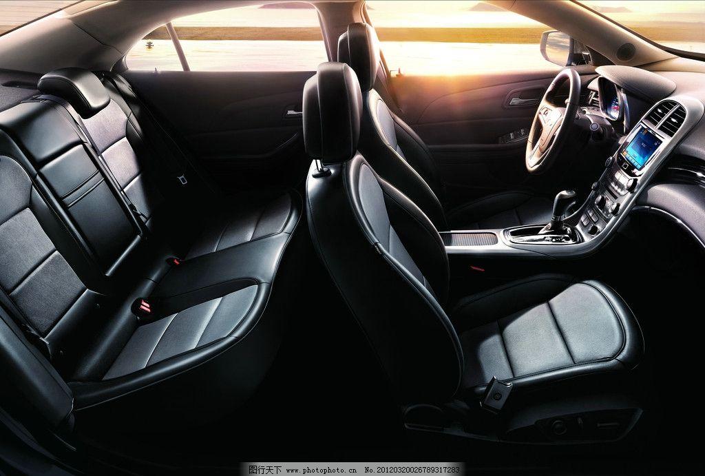 迈锐宝 阳光 倒视镜 方向盘 手柄 座椅 交通工具 现代科技 设计 300