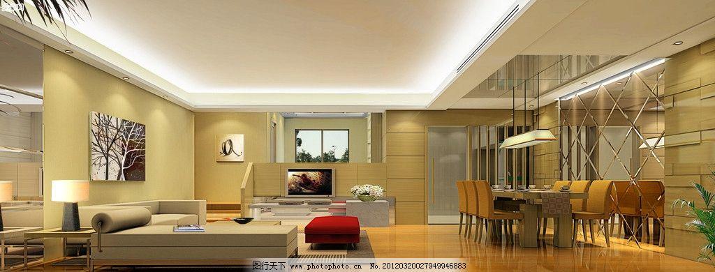 客厅装修 客厅装修设计图 地板 天花板 桌椅 一组装饰装潢的图片 室内