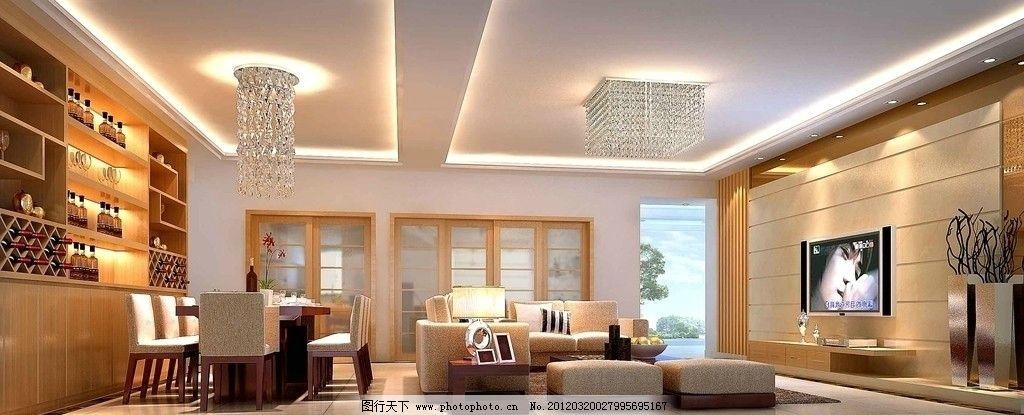 客厅装修设计图 地板 天花板 桌椅 壁橱 电视墙 一组装饰装潢的图片