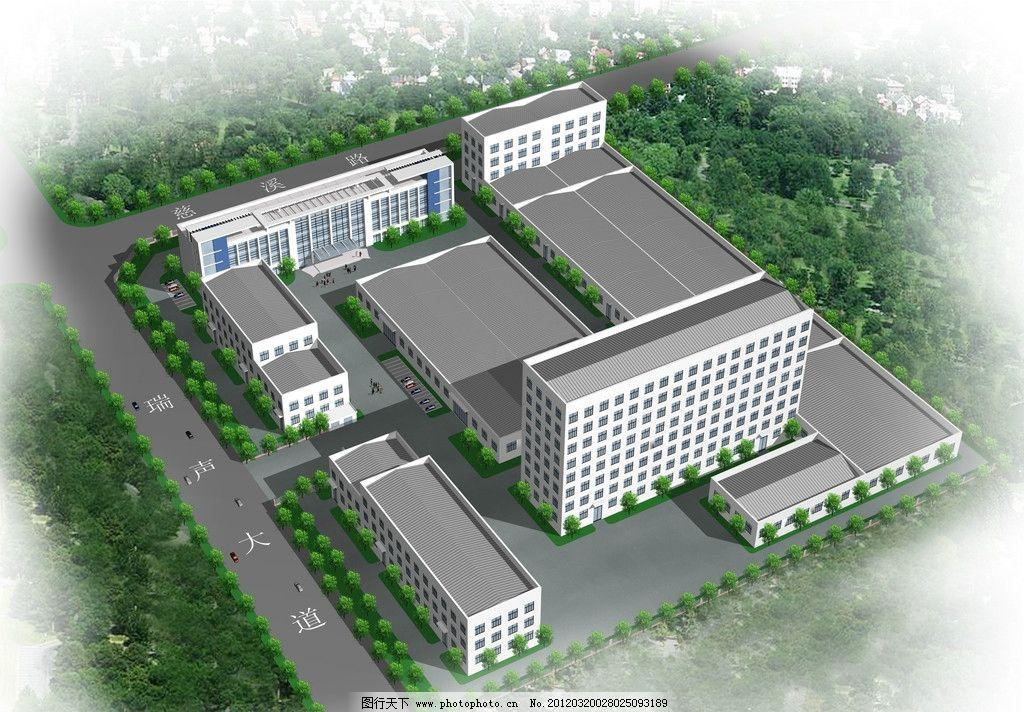 厂区效果图 绿化效果图 建筑效果图 建筑素材 源文件库