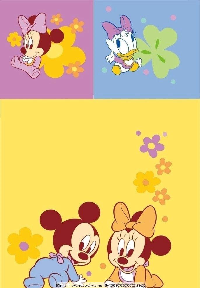 卡通场景 欢乐 卡通形象 卡通动物 可爱卡通 可爱素材 风景 迪士尼