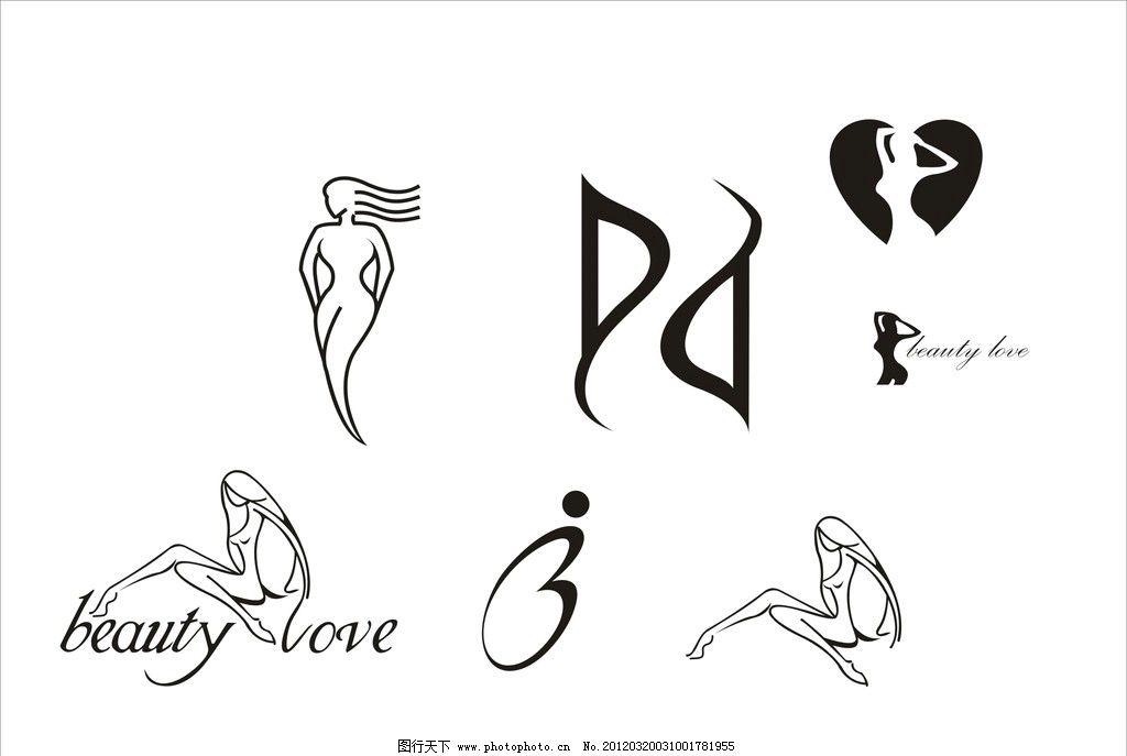 手绘简约logo图片大全