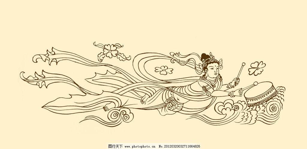 榆林窟16窟 五代 飞天伎乐 壁画 敦煌 敦煌壁画 白描 中国画