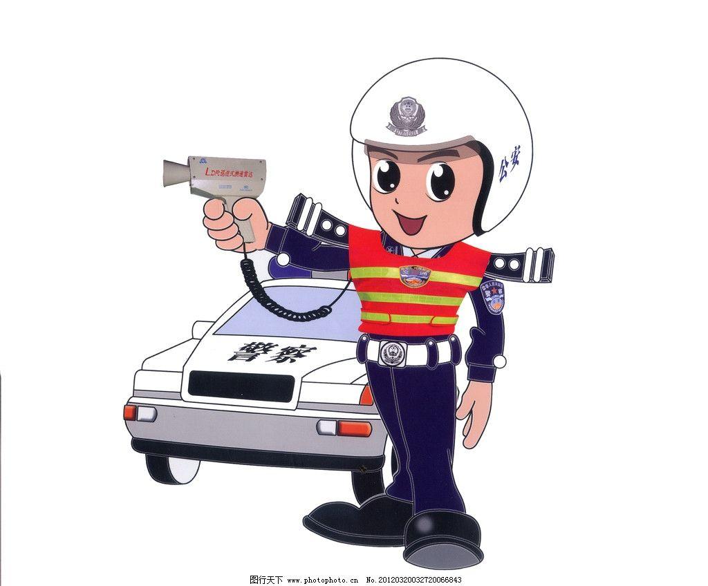 卡通警察 交警 卡通人物 卡通交警 测速警察 源文件