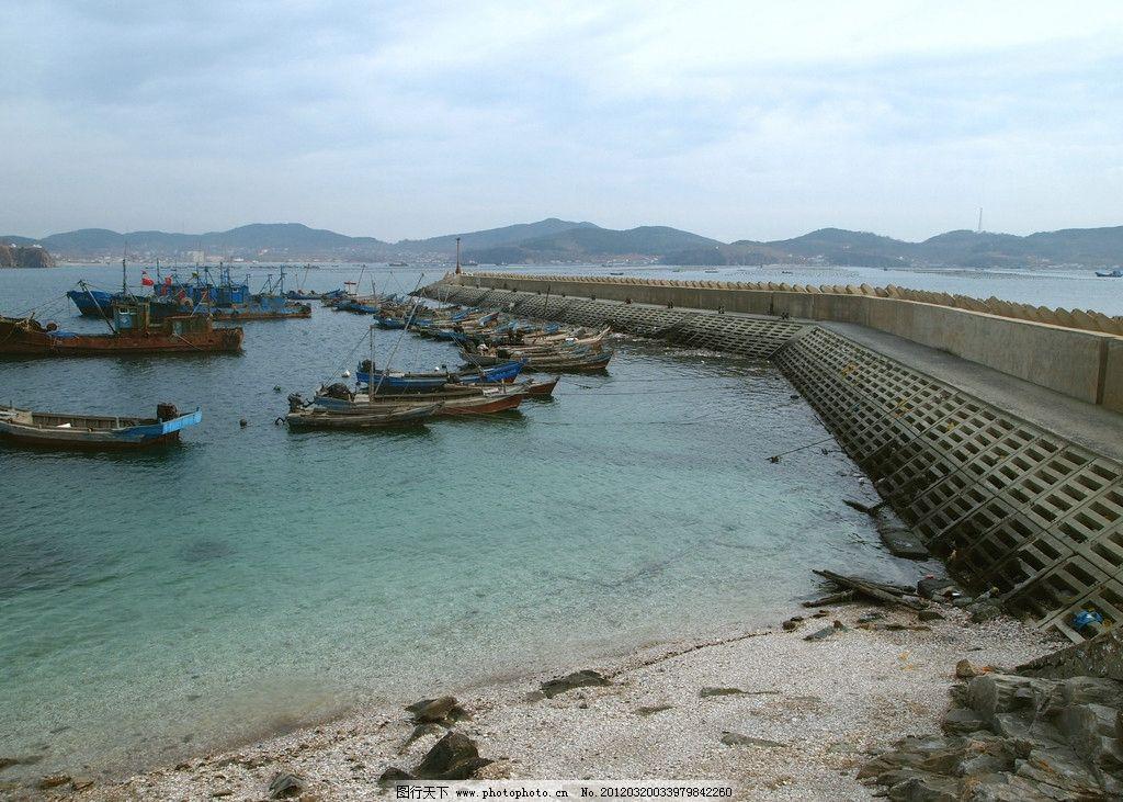 大坝 渔船 海水 大连 大长山岛 海港 旅游 摄影 大海 海岛 数码摄影