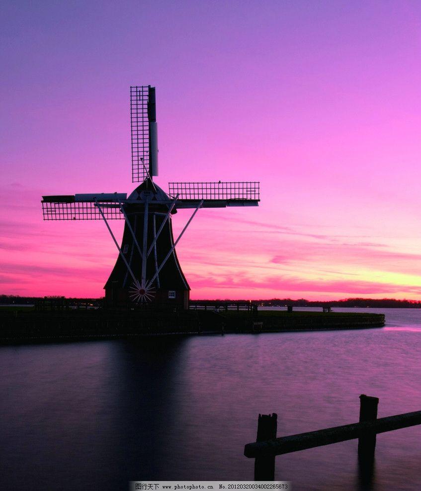 风车 晚霞 荷兰 国外旅游