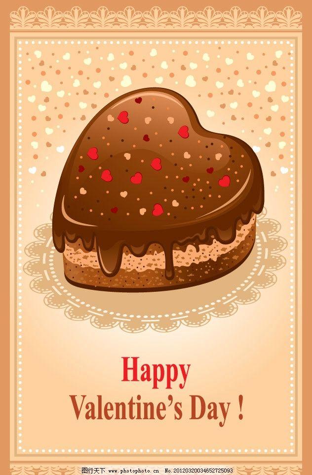 爱心巧克力蛋糕图片