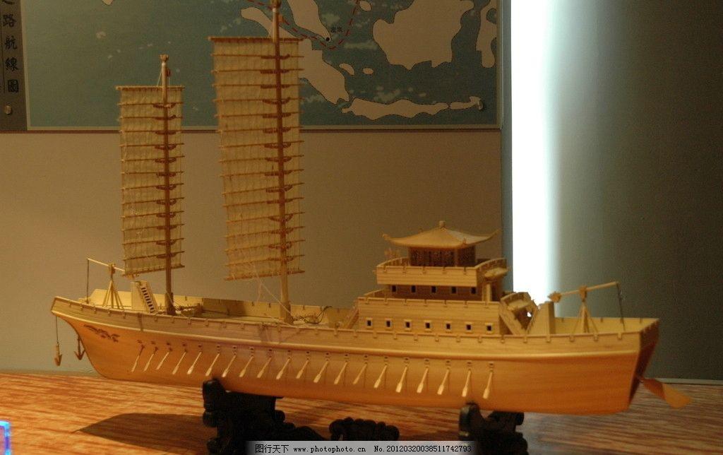 古船模型 小木船 木制品