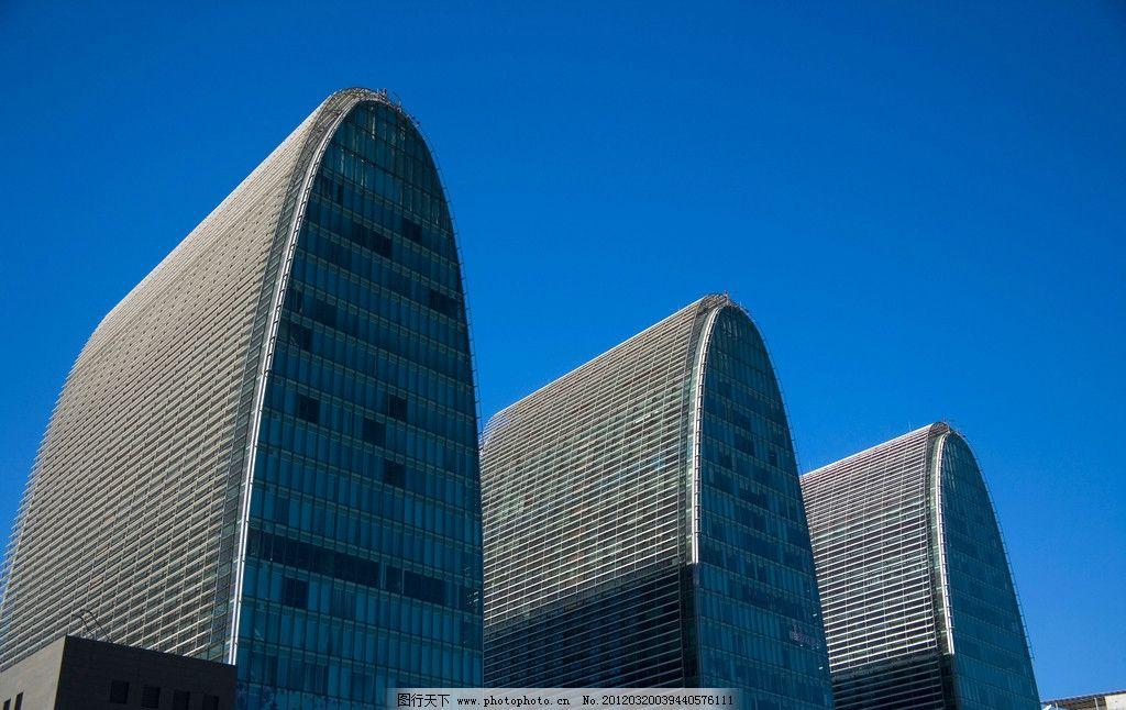 北京现代风光 城市建筑 文化城市 首都 高楼大厦 西直门嘉茂大厦 建筑