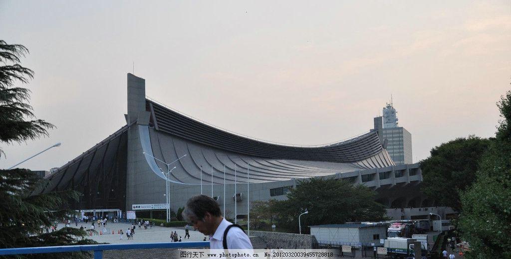 东京 代代木体育馆图片