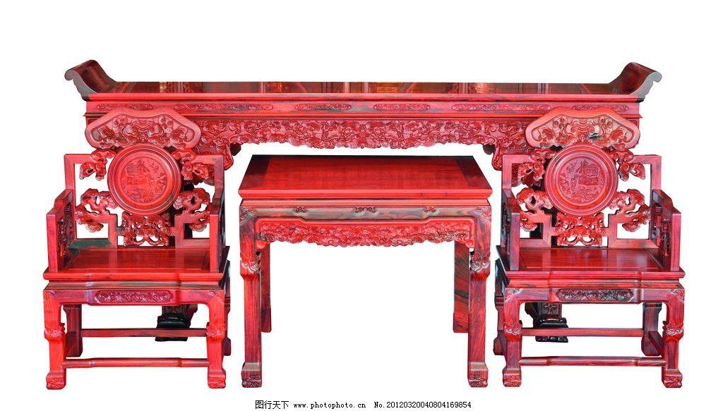 红木茶几椅子图片大全