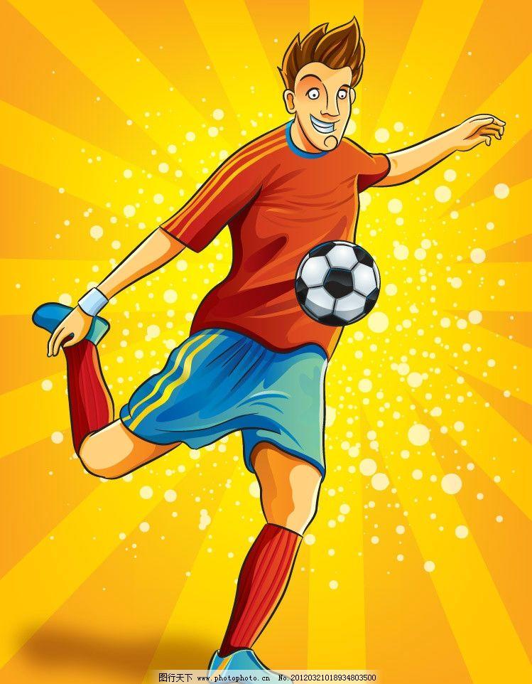 卡通足球运动员背景图片
