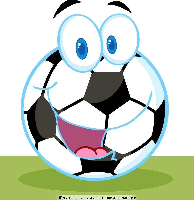 可爱卡通足球 可爱 卡通
