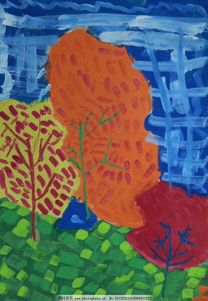 彩色的树 树木 儿童画 树林 绘画作品 绘画书法 文化艺术