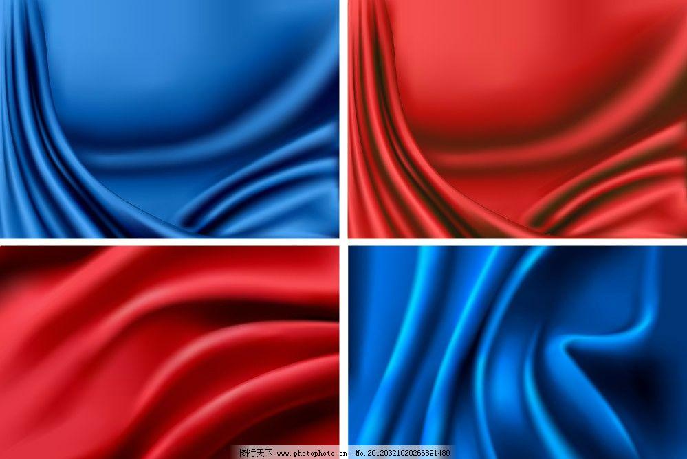 丝绸 绸缎 红绸 蓝绸 布料 面料 时尚 背景 底纹 矢量 花纹矢量图