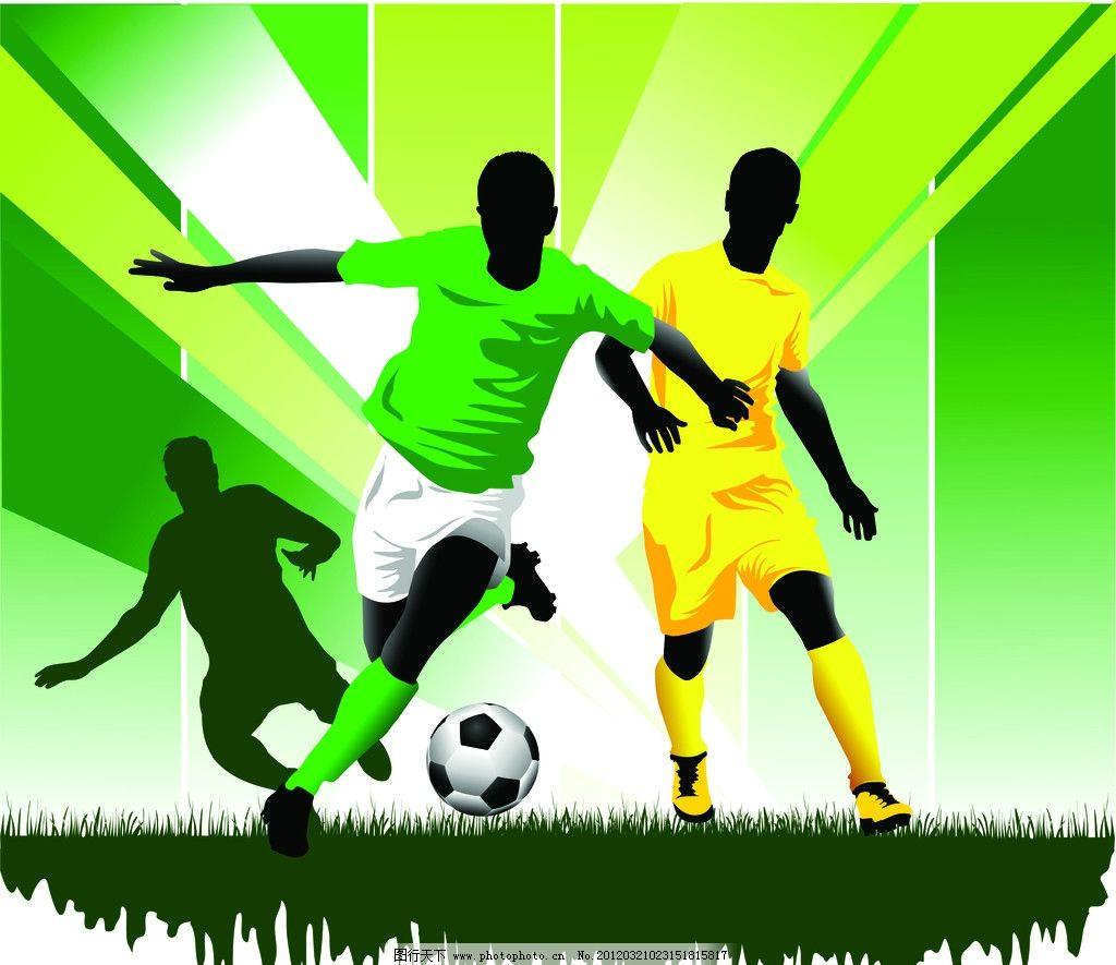 运动 踢球 足球 踢球姿势 踢球动作 人物动作 运动员 动作 姿势 矢量