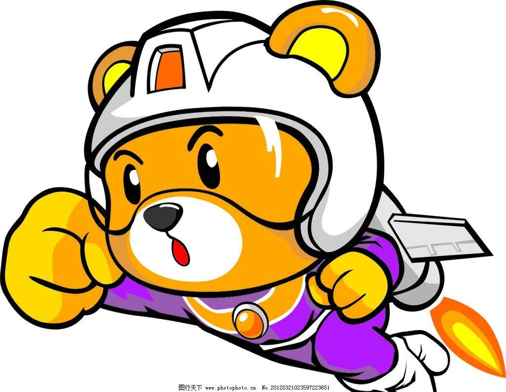 火箭熊 火箭 飞天 熊 卡通 宇航 宇宙 可爱 阿童木 儿童幼儿 矢量人物