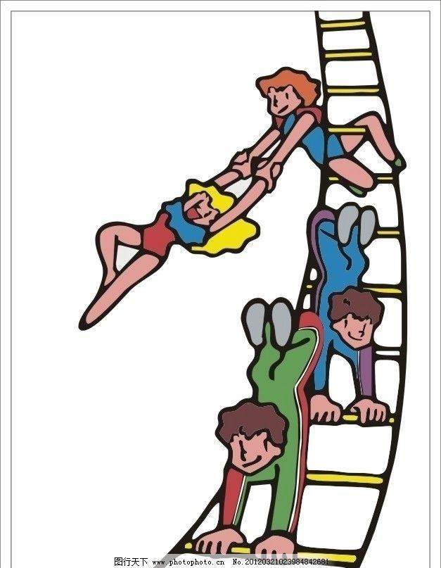卡通 魔术牌 楼梯 杂技 小人物 其他人物 矢量人物 矢量 cdr