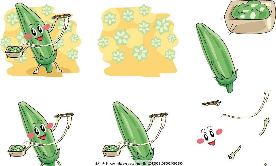 手绘辣椒表情 插画 插图 可爱 卡通 符号 微笑 开心 青椒 朝天椒