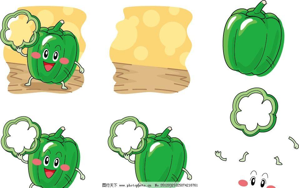 手绘青椒表情 蔬菜 手绘 插画 插图 q版 可爱 卡通 表情 符号 微笑